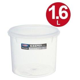保存容器 スマートフラップ キーパー 丸型 M 1.6L ( ラストロ プラスチック保存容器 )
