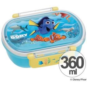 お弁当箱 小判型 ファインディング・ドリー 360ml 子供用 キャラクター ( 弁当箱 食洗機対応 ランチボックス プラスチック製 )