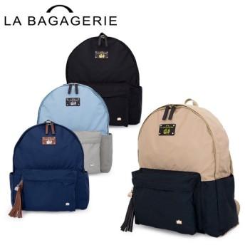 ラバガジェリー LA BAGAGERIE リュックサック Sサイズ B61-01-07  ウォータープルーフナイロン レディース  [PO10]