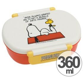 お弁当箱 小判型 スヌーピー ハウス 360ml 子供用 キャラクター ( 弁当箱 食洗機対応 ランチボックス プラスチック製 )