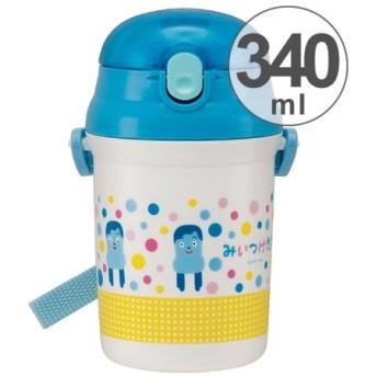 【アウトレット セール】子供用水筒 みいつけた! シリコンストロー付 340ml 食洗機対応 プラスチック製 ( 軽量 ストローホッパー ストローボトル )