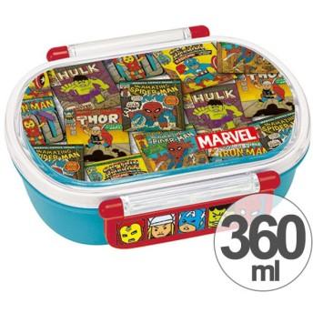お弁当箱 小判型 マーベル ポップコミック 360ml 子供用 キャラクター ( 弁当箱 食洗機対応 ランチボックス プラスチック製 )