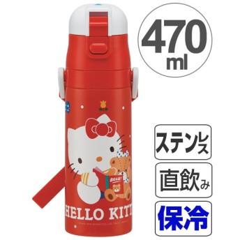 子供用水筒 ハローキティ 80's 直飲み ワンプッシュステンレスボトル 470ml ロック付き ( ステンレスボトル 保冷 ステンレス製 )