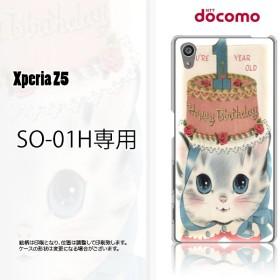 SO-01H スマホ ケース カバー Xperia Z5 キャラクター アンティーク調