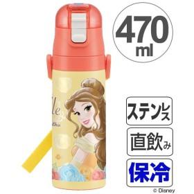 水筒 子供 美女と野獣 ベル 直飲み ワンプッシュステンレスボトル 470ml ロック付き ( ステンレスボトル 保冷 ステンレス )