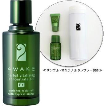 AWAKE(アウェイク) ハーバルVコンセントレイトオイル EX 限定セット