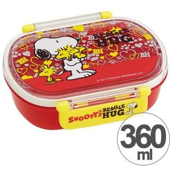 ■在庫限り・入荷なし■お弁当箱 小判型 スヌーピー ビーグルハグ 360ml 子供用 キャラクター ( 弁当箱 食洗機対応 ランチボックス プラスチック製