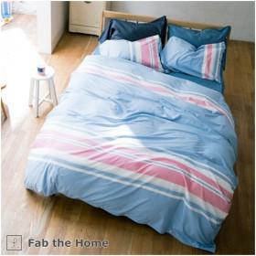 Fab the Home〜Sail セイル〜 掛け布団カバー シングル  綿100%  羽毛布団対応 掛け布団カバーシングルサイズ
