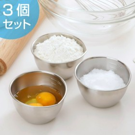 ボール プチボール 3個セット ステンレス製 日本製 ( 調理用ボール 調理ボウル ステンレスボウル )