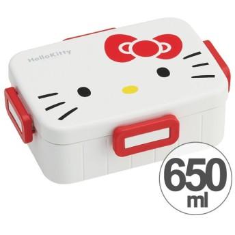 お弁当箱 ハローキティ フェイス 4点ロックランチボックス 1段 650ml キャラクター ( 食洗機対応 弁当箱 4点ロック式 )