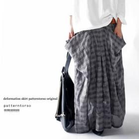 大人っぽいふんわりスカート。変形チェック柄スカート・『かすり風チェックが落ち着く。』##メール便不可