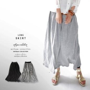 Aラインは美を表現するテッパン。ふんわりパイル地スカート・『ふわっふわの生地で軽やかさとフェミニンさをプラス。』##メール便不可