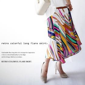 視線奪うスカート。スカーフ柄幾何学ロングスカート・『凄まじいお洒落力を持つ、一点豪華アイテム。』##メール便不可