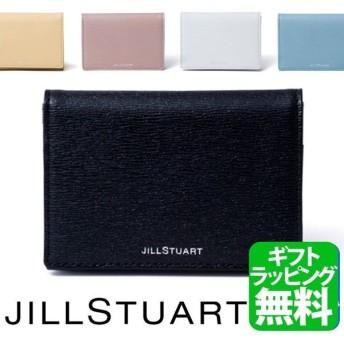 ジルスチュアート 名刺入れ カードケース JSLW6CM1