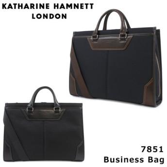 KATHARINE HAMNETT tough 2WAY ビジネスバッグ 490-7851
