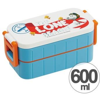 ■在庫限り・入荷なし■お弁当箱 2段 I LOVE スヌーピー 600ml 箸付き レディース ( ランチボックス 弁当箱 2段弁当箱 )