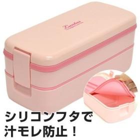 お弁当箱 2段 レディース ランチボックス 640ml 箸付き 食洗機対応 ( シリコン製シール蓋 仕切り付き 女性用 )