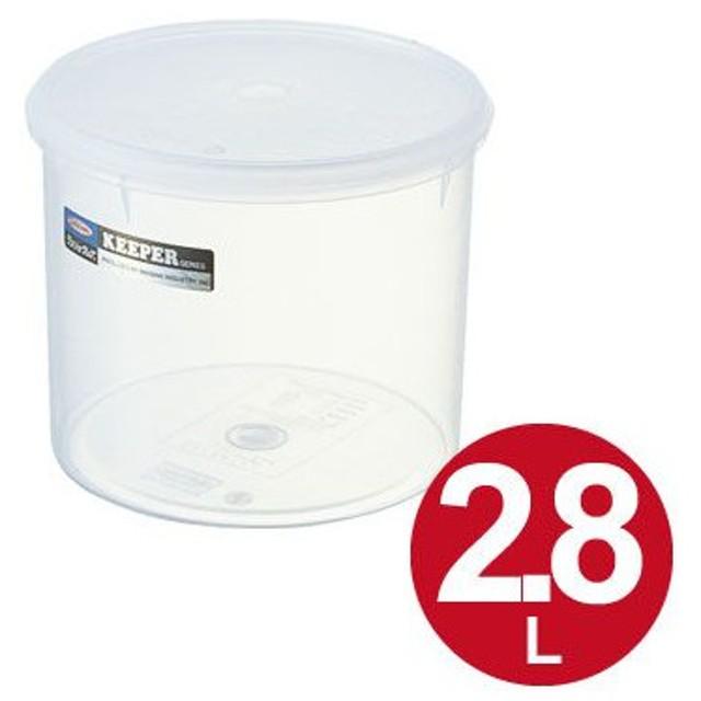 保存容器 シール容器 丸キーパー 2.8L ( 密閉容器 丸型 )