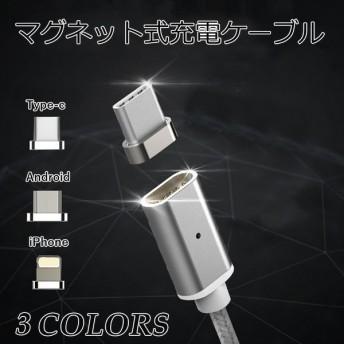 USB ケーブル 充電ケーブル 2in1 type-c typec タイプ c マグネット iphone ipad アンドロイド android スマ