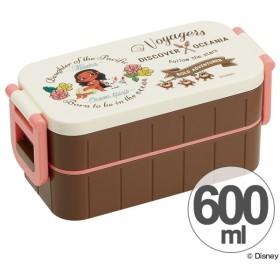お弁当箱 2段 モアナ 600ml 箸付き レディース ( ランチボックス 弁当箱 2段弁当箱 )
