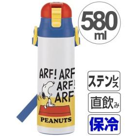 子供用水筒 スヌーピー ハウス 直飲み ワンプッシュステンレスボトル 580ml ロック付き ( ステンレスボトル ステンレス製 保冷 )