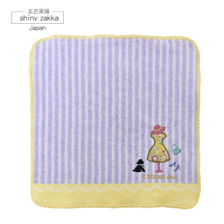 日本毛巾-C.ROUAN deux淑女刺繡小方巾-紫-玄衣美舖