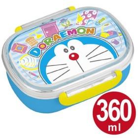 お弁当箱 小判型 ドラえもん 360ml 子供用 キャラクター ( 弁当箱 ランチボックス 食洗機対応 )