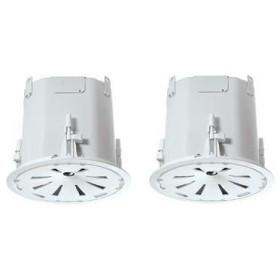 JBL Control 47C/T(1ペア) 天井埋込用同軸2-Way フルレンジ・スピーカーシステム