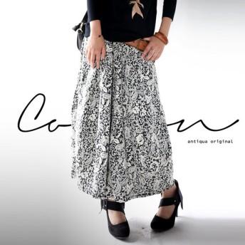不思議な変形スカートに魅了されて。コクーン変形スカート・再販。メール便不可