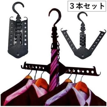 携帯用ハンガー 3本セット 折りたたみハンガー マジックハンガー ジョイントハンガー 多連ハンガー 省スペース 衣類ハンガー 折り畳み式 コンパクト