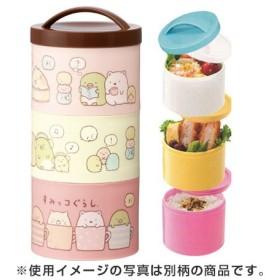 お弁当箱 ランチボックス ボトル型 3段 すみっコぐらし 480ml キャラクター ( 縦型 食洗機対応 レディース )