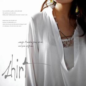 透けが生む隙とヌケ。デザインネックプルオーバーシャツ・『定番スタイルじゃつまらない。選ぶなら新しい形。』##メール便不可