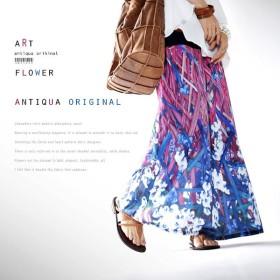 格別の落ち感。2wayアート花柄ロングスカート・『artflower、深いイロアイが大人っぽく上品。』##メール便不可