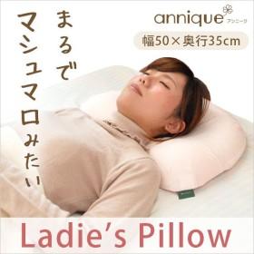 低反発枕 日本製 Annique アンニーク レディースピロー 1年間保証書付