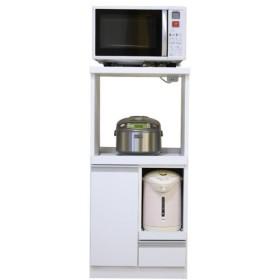 コンパクトレンジ台(キッチン収納) 幅48cm スライドカウンター/一口コンセント/可動棚板付 日本製 ホワイト(白) 〔完成品〕〔代引不可〕