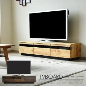 テレビ台 テレビボード 幅160 完成品 木製 国産品 リビングボード