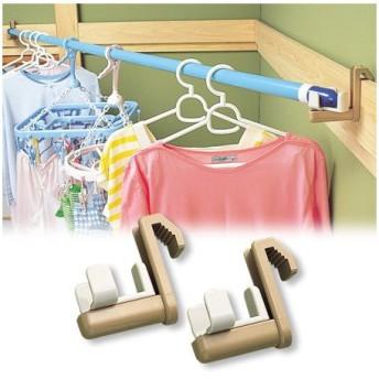 ■在庫限り・入荷なし■ハンガーフック なげしフレンド 竿用 2個組 室内干し用