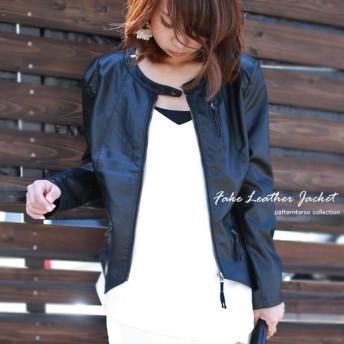 スタンダードに新鮮さを。フェイクレザーデザインジャケット・M/Lサイズ選べる。大人だから持ちたいジャケット。##メール便不可