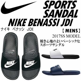 ナイキ NIKE メンズ サンダル ナイキ ベナッシ JDI 343880 スポーツサンダル シャワーサンダル 2019年継続モデル(メール便不可)[物流]