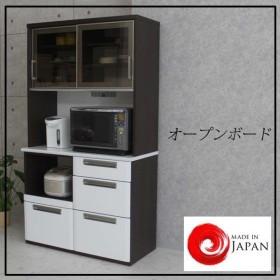 食器棚 日本製 完成品 モダン 人気 レンジ台 白 ホワイト