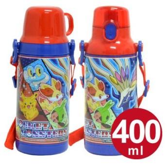 ■在庫限り・入荷なし■子供用水筒 ポケットモンスター XY 2ウェイプラスチックボトル 直飲み&コップ付 保冷 400ml