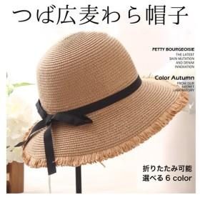 帽子 レディース 春 夏 つば広 UV UVカット 麦わら 大きいサイズ つば広ハット 折りたたみ アゴ紐 自転車 飛ばない ひらりストローハット