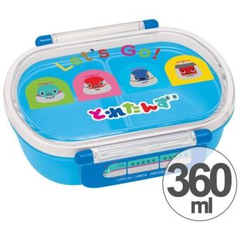 お弁当箱 小判型 とれたんず 360ml 子供用 キャラクター ( 弁当箱 食洗機対応 ランチボックス プラスチック製 )