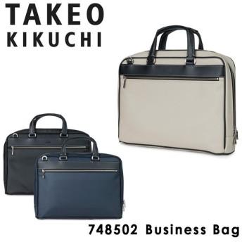 タケオキクチ ビジネスバッグ 2WAY メンズ フュージョン 748502 TAKEO KIKUCHI ブリーフケース [PO5]
