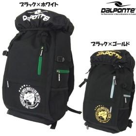 ダウポンチ DalPonte サッカー フットサル 別注 バックパック 35L リュック スポーツバッグ DPZYB02