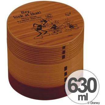 お弁当箱 わっぱ弁当 ミッキーマウス 630ml 木製 曲げわっぱ 丸型 2段 キャラクター ( 和風 天然木 2段弁当箱 )