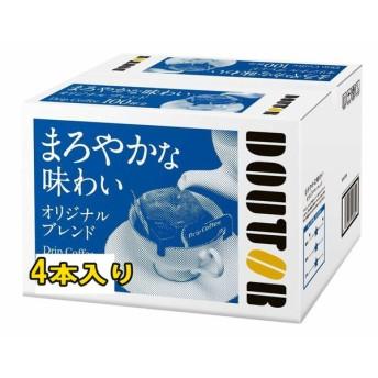 D 送料無料 (4)ドトールコーヒー ドリップパック オリジナルブレンド4P(7.0gX4P)