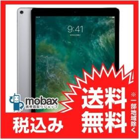 キャンペーン◆【新品未開封品(未使用)】第2世代 iPad Pro 12.9インチ Wi-Fiモデル 64GB [スペースグレイ] MQDA2J/A