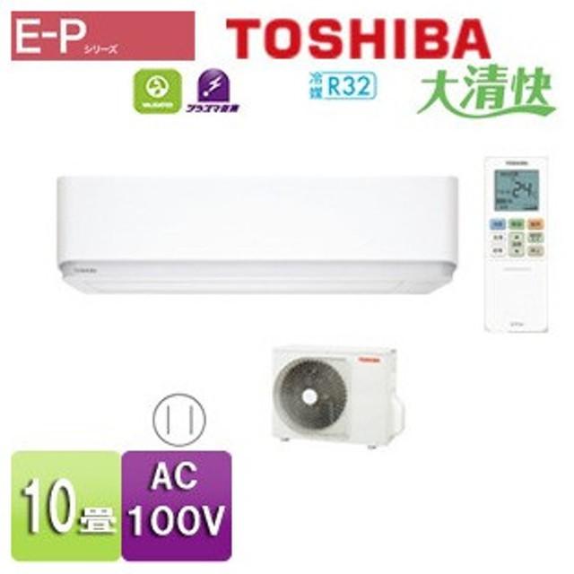 TOSHIBA ルームエアコン RAS-E285P(W)