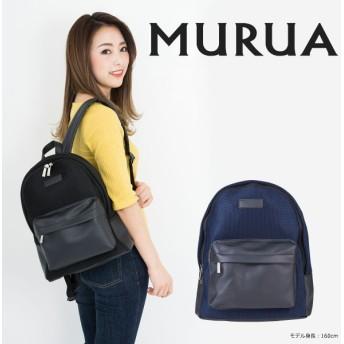 MURUA ムルーア リュックサック メッシュ レディース MR-B613